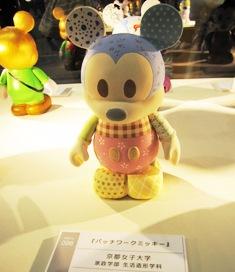 120721 ミッキー人形