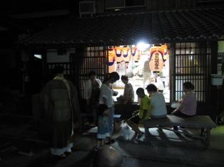 120823 THE地蔵盆
