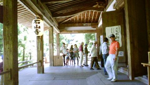 石山寺本堂入口