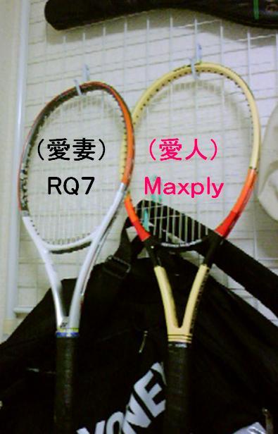 090827_ラケット2本
